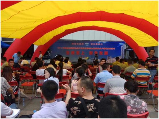 深圳海山街道安全生产安全月活动+VR工地安全
