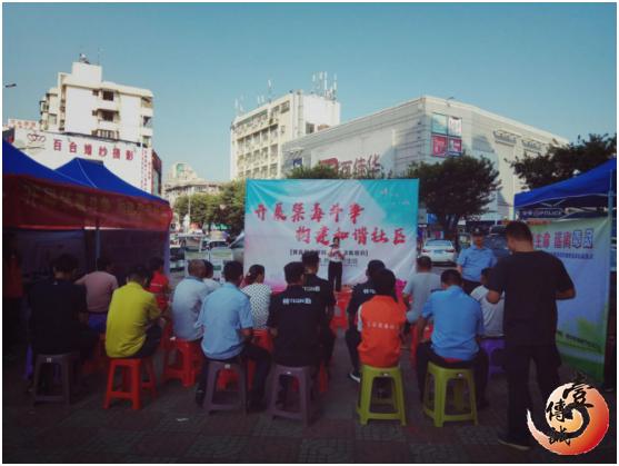 深圳西乡柳竹社区+VR禁毒