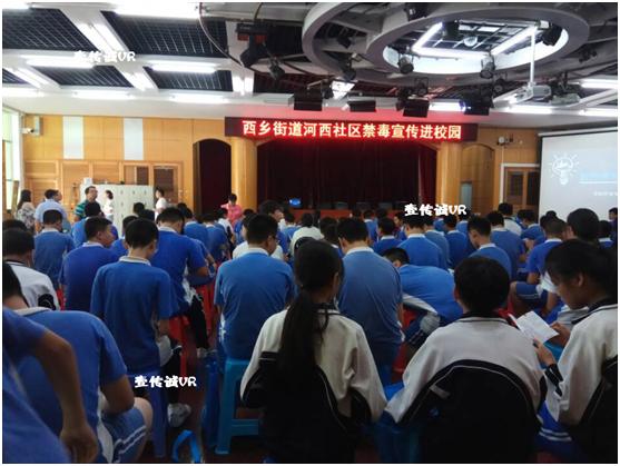 同学们兴致勃勃地参加禁毒宣传进校园的开幕式,准备进行VR禁毒体验
