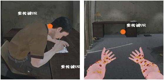 壹传诚VR禁毒科普系列
