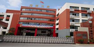 VR安全教育系统进驻深圳市海湾中学
