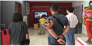深圳市南头街道消防体验站