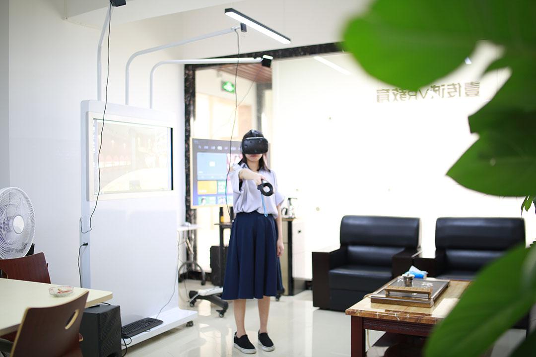 VR互动体验区