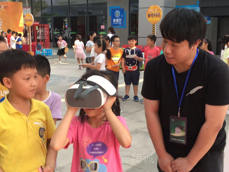 广州bob娱乐首页VR VR公共安全