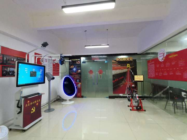 VR互动体验展厅