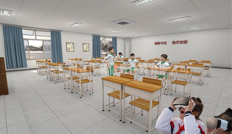 VR校园安全教育 (1)