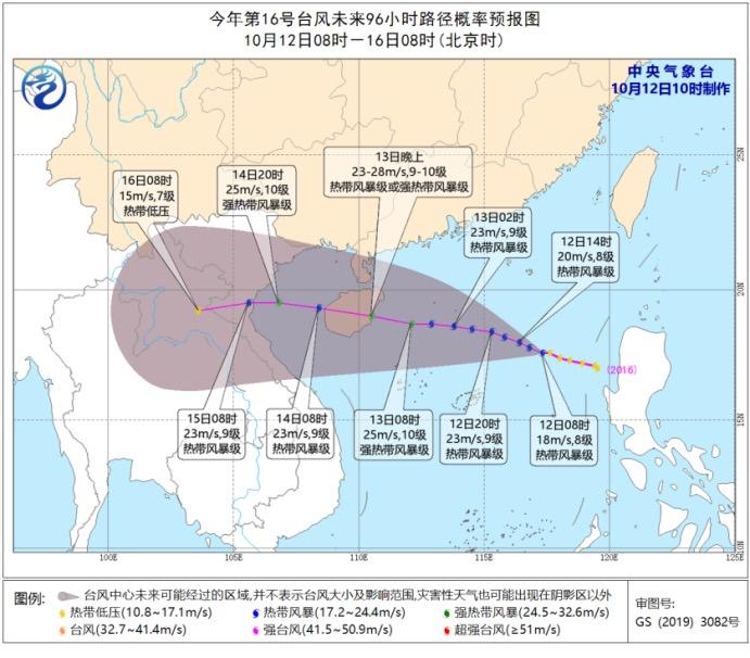 VR台风模拟 (1)