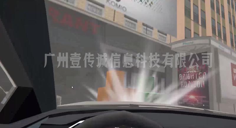 VR酒驾模拟 (2)