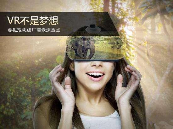 AR/VR技术,颠覆传统,让未来造纸业提前预见