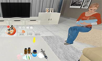 安卓端-VR禁毒(家庭伤害)