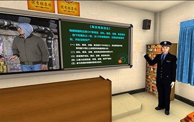 安卓端-VR禁毒(禁毒普法)
