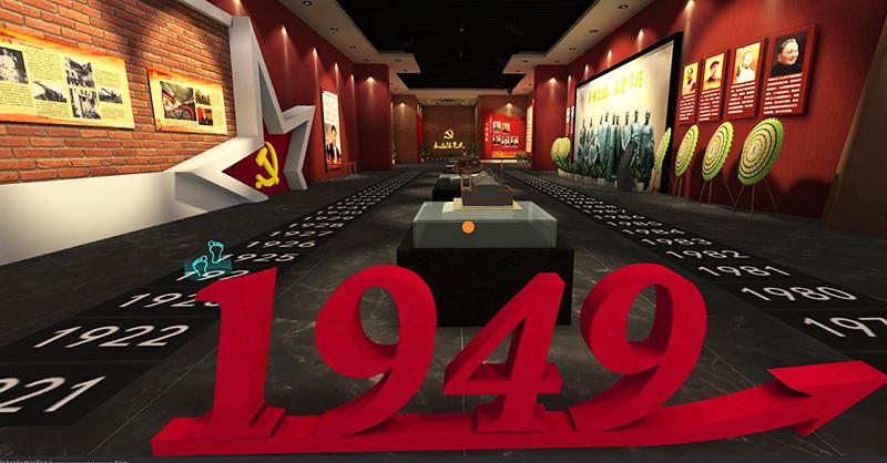 安卓端-VR红色文化(党建)