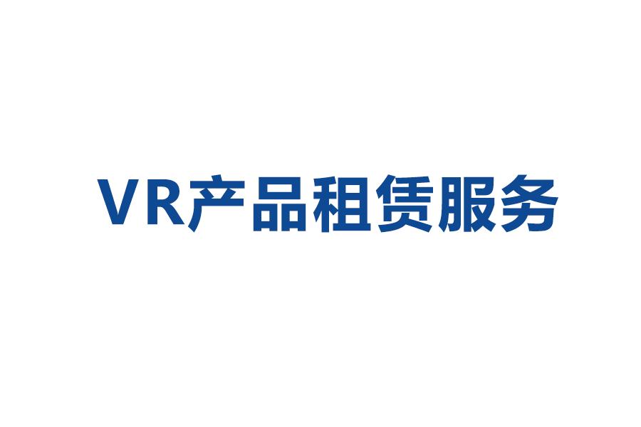 VR教育活动宣传方案