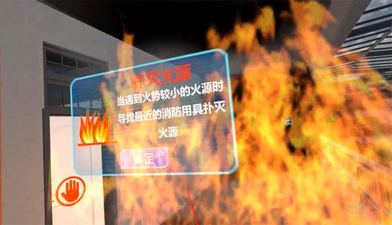 校园应急逃生-HTC VIVE