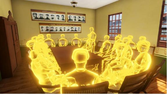 遵义会议模拟体验