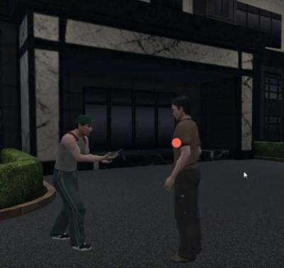 VR防邪教课程