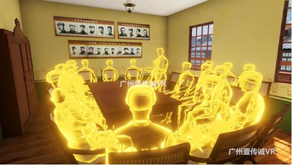 广州壹传诚VR VR遵义会议 VR重走长征路 VR巧渡金沙江