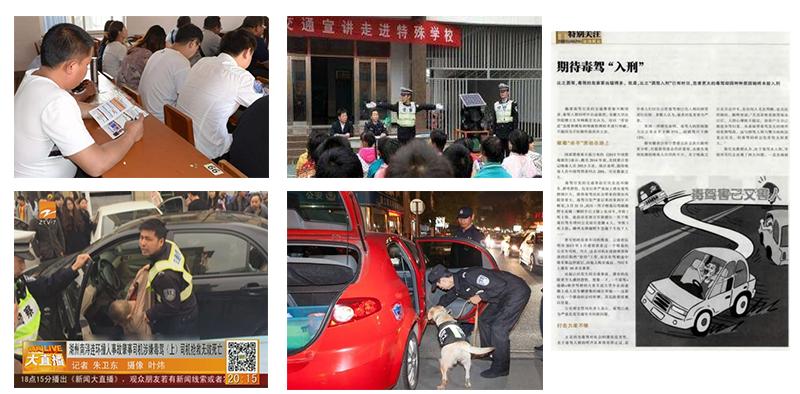 广州壹传诚VR 毒驾体验模拟系统 虚拟吸毒驾驶 毒驾互动学习